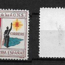 Sellos: ESPAÑA - GUERRA CIVIL - CADIZ ** - 3/1. Lote 187116358