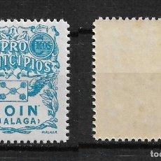 Sellos: ESPAÑA - GUERRA CIVIL - COIN PRO MUNICIPIOS ** - 3/1. Lote 187116458