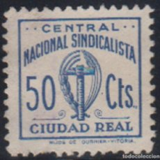 Sellos: CIUDAD REAL. EDIFIL N/C. 50 CTS AZUL C.N.S TAMAÑO PEQUEÑO.. Lote 187356941