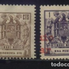 Sellos: S-4448- FISCALES. TIMBRE MOVIL. Lote 187407882