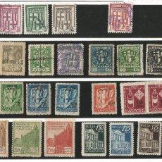 Sellos: IMPUESTOS DE BARCELONA - ENVIO GRATIS. Lote 187425100