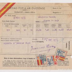 Sellos: FACTURA SOCIEDAD POPULAR OVETENSE. CON TRES SELLOS LOCALES. 1939. OVIEDO. ASTURIAS. Lote 187448802