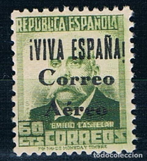 PATRIOTICO NACIONALISTAS BURGOS 71 HCC CAMBIO COLOR IMPRESION MNH** (Sellos - España - Guerra Civil - Locales - Nuevos)