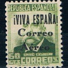 Sellos: PATRIOTICO NACIONALISTAS BURGOS 71 HCC CAMBIO COLOR IMPRESION MNH**. Lote 187459806