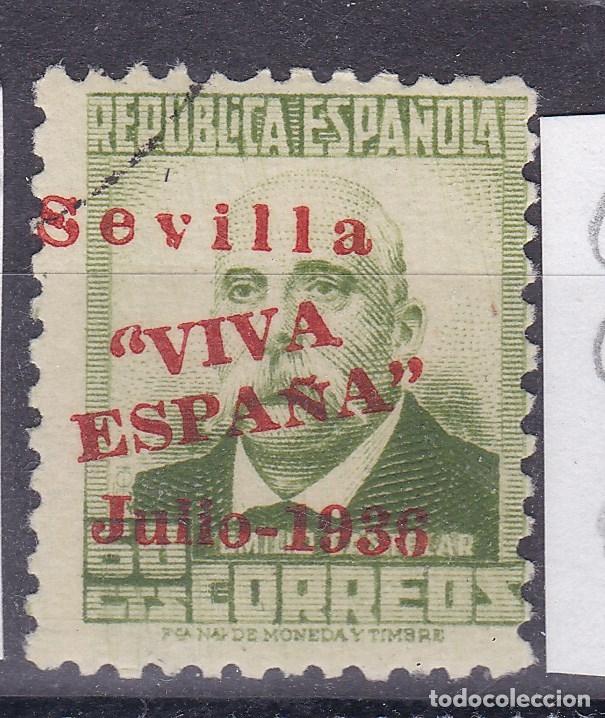 KK4-GUERRA CIVIL . LOCALES PATRIÓTICOS SEVILLA EDIFIL 29HCC. SOBRECARGA ROJA (Sellos - España - Guerra Civil - Viñetas - Nuevos)