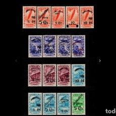 Sellos: ESPAÑA - 1940 - BENEFICENCIA - EDIFIL 36/52 - SERIE COMPLETA - MNH** - NUEVOS - VALOR CATALOGO 95€. Lote 187538078