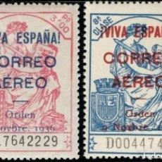 Sellos: ESPAÑA 1937 BURGOS EDI.21/22 SELLOS PATRIOTICOS SIN CHARNELA MNH** NUEVOS DOS FOTOS. Lote 187539551