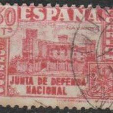 Sellos: LOTE D SELLOS GUERRA CIVIL. Lote 187626575