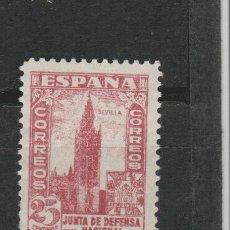 Sellos: LOTE D SELLO GUERRA CIVIL NUEVO. Lote 187626897