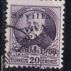 Timbres: KK6-GUERRA CIVIL LOCALES PATRIÓTICOS SEVILLA EDIFIL 23HCC. Lote 187655450