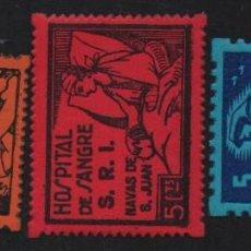 Timbres: SELLOS REPUBLICANOS, 3 DISTINTOS, VER FOTO. Lote 188625826