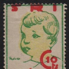 Timbres: S.R.I. 10 CTS. PRO GUARDERIES, VER FOTO. Lote 188626731