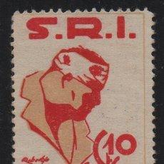 Timbres: S.R.I. 5 CTS. PRO SANITAT, VER FOTO. Lote 188626862