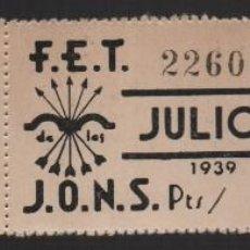 Sellos: SEVILLA, F.E.T J.O.N.S, CUOTAS DE JUNIO JULIO Y AGOSTO 1939, VER FOTOS. Lote 176478580