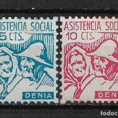 Sellos: ESPAÑA GUERRA CIVIL DENIA ASISTENCIA SOCIAL * - 3/9. Lote 188710036
