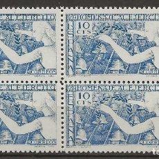 Sellos: R37 .G4/ EDIFIL 887, MNH**, 1939, HOMENAJE AL EJERCITO. Lote 188717077