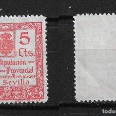 Sellos: ESPAÑA GUERRA CIVIL AUXILIO DESVALIDOS SEVILLA ** - 3/9. Lote 188721062
