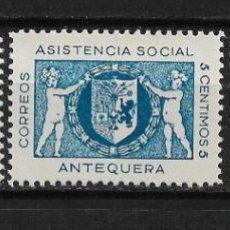 Sellos: ESPAÑA GUERRA CIVIL ANTEQUERA ASISTENCIA SOCIAL ** - 3/11. Lote 188721290