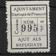Sellos: ESPAÑA GUERRA CIVIL ESPLUGA DE FRANCOLI * -3/16. Lote 188721507