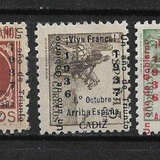 Sellos: ESPAÑA GUERRA CIVIL ARRIBA ESPAÑA CADIZ * - 3/16. Lote 188722935