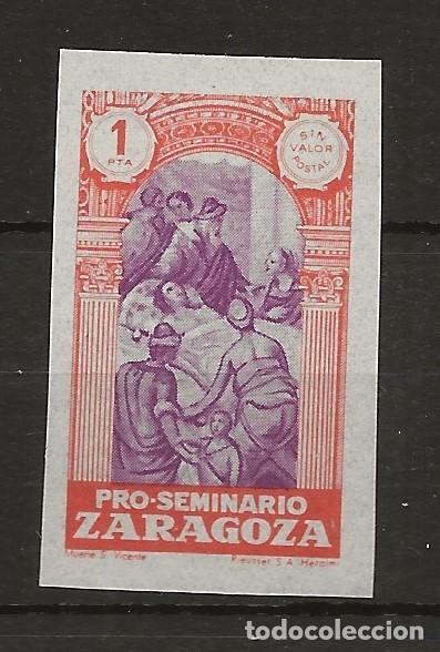 R37/ ESPAÑA, ZARAGOZA S/D, MNH** (Sellos - España - Guerra Civil - Viñetas - Nuevos)