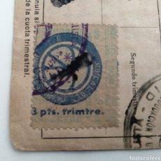 Sellos: EDUCACIÓN Y DESCANSO. VIÑETA 3 PESETAS TRIMESTRE. PEGADO A CARTILLA 1942, MADRID. RARA. Lote 189202010