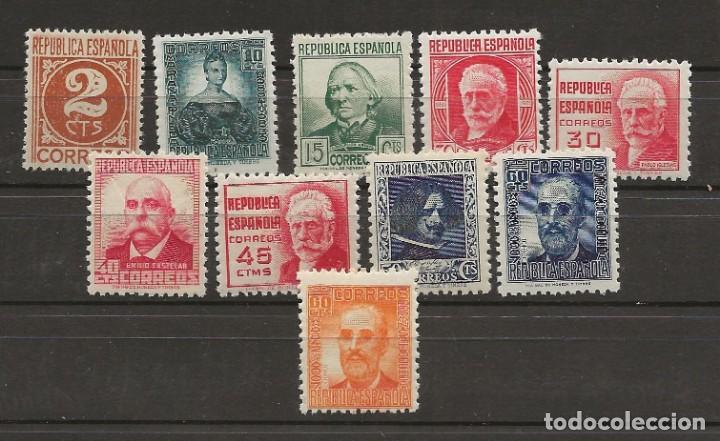 R37.G4/ ESPAÑA 1936-38, EDIFIL 731/40 MNH**, CIFRA Y PERSONAJES, CATALOGO 42,00 € (Sellos - España - Guerra Civil - De 1.936 a 1.939 - Nuevos)