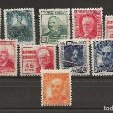 Sellos: R37.G4/ ESPAÑA 1936-38, EDIFIL 731/40 MNH**, CIFRA Y PERSONAJES, CATALOGO 42,00 €. Lote 189211408