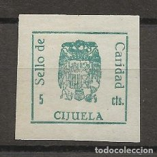 Sellos: R37/ ESPAÑA GUERRA CIVIL S/D MNH**, CISUELA (GRANADA) VARIEDAD.... Lote 189213458