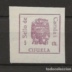 Sellos: R37/ ESPAÑA GUERRA CIVIL S/D MNH**, CISUELA (GRANADA) VARIEDAD.... Lote 189213591