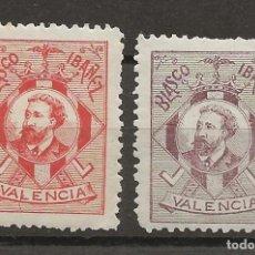 Sellos: TV_001/ 2 VIÑETAS DE BLASCO IBAÑEZ, VALENCIA. Lote 189467185