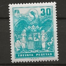 Sellos: .G-SUB_2 / FISCAL POLIZA 734 MNH**, 30 PTA, AGUILA. Lote 189468992