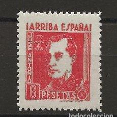 Sellos: .G-SUB_5/ ESPAÑA, VIÑETA GUERRA CIVIL, PRIMO DE RIVERA, SIN CHARNELA. Lote 189488831