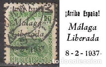 MALAGA EDIFIL Nº 12, SOBRECARGADO MALAGA LIBERADA (VER EN LA IMAGEN) USADO (Sellos - España - Guerra Civil - De 1.936 a 1.939 - Usados)