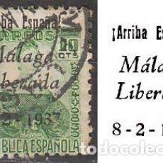 Sellos: MALAGA EDIFIL Nº 12, SOBRECARGADO MALAGA LIBERADA (VER EN LA IMAGEN) USADO. Lote 189633655