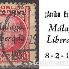 Sellos: MALAGA EDIFIL Nº 18, SOBRECARGADO: ARRIBA ESPAÑA. MALAGA LIBERADA (VER EN LA IMAGEN), USADO. Lote 189633797