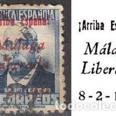 Sellos: MALAGA EDIFIL Nº 20, SOBRECARGADO: ARRIBA ESPAÑA. MALAGA LIBERADA (VER EN LA IMAGEN), USADO. Lote 189633845
