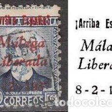 Sellos: MALAGA EDIFIL Nº 21, SOBRECARGADO: ARRIBA ESPAÑA. MALAGA LIBERADA (VER EN LA IMAGEN), USADO. Lote 189633886