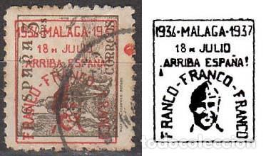 MALAGA EDIFIL Nº 41, SOBRECARGADO EN ROJO: FRANCO, FRANCO, FRANCO (VER EN LA IMAGEN), USADO (Sellos - España - Guerra Civil - De 1.936 a 1.939 - Usados)