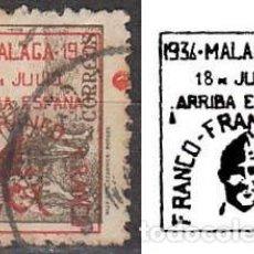 Sellos: MALAGA EDIFIL Nº 41, SOBRECARGADO EN ROJO: FRANCO, FRANCO, FRANCO (VER EN LA IMAGEN), USADO. Lote 189639973