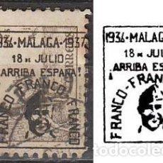 Sellos: MALAGA EDIFIL Nº 41 HI, SOBRECARGADO EN NEGRO: FRANCO, FRANCO, FRANCO (VER EN LA IMAGEN), USADO. Lote 189640088