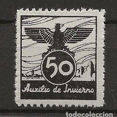 Francobolli: .G-SUB_5/ ESPAÑA, BENEFICIENCIA, NUEVO, SIN CHARNELA. Lote 189698003