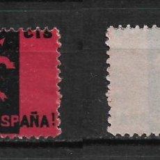 Sellos: ESPAÑA - GUERRA CIVIL - FALANGE ARRIBA ESPAÑA 10 CTS. ** - 15/11. Lote 189975247