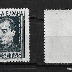 Sellos: ESPAÑA - GUERRA CIVIL - JOSE ANTONIO ARRIBA ESPAÑA ** - 15/10. Lote 189976035