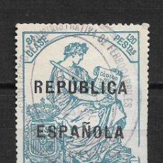 Sellos: SELLO FISCAL REPUBLICA ESPAÑOLA 1,20 PTAS 8ª CLASE - 15/10. Lote 189976302