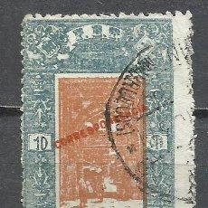 Selos: Q539L-SELLO ESPAÑA GUERRA CIVIL FALANGE ASISTENCIA SOCIAL TANGER MARRUECOS ESPAÑOL SOBRETASA.HABILIT. Lote 190208080