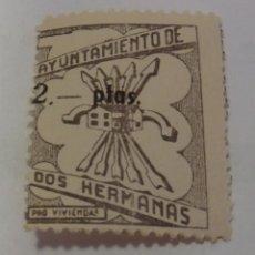 Sellos: DOS HERMANAS, (SEVILLA) , 2 PTAS, -PRO-VIVIENDA-NUEVO, CON GOMA. Lote 203864870