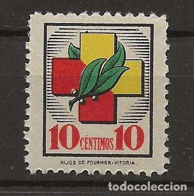 .G-SUB_6/ CRUZ LAUREADA, FRENTE Y HOSPITALES GALVEZ 18, MNH** (Sellos - España - Guerra Civil - De 1.936 a 1.939 - Nuevos)