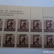 Sellos: PRO MUTILADOS DE AFRICA. PROTECTORADO ESPAÑA EN MARRUECOS. BLOQUE PARCIAL 10 VIÑETAS 10 CENTS. NUEVA. Lote 190454458