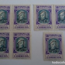 Sellos: HOGAR ESCUELA DE LOS HUERFANOS DE CORREOS. LOTE 7 VIÑETAS 50 CENTS. SOBRECARGA 1 PTA. NUEVAS.. Lote 190455597